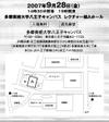 Tamabi_map