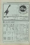 Com196707207