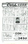 Com196707217