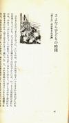 Murakamitwilighttimes02