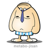 Metabo01