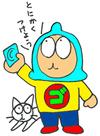 Gomuzukin_cl001