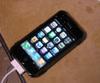 Iphonedscn0395