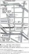 Kandadamap02_j2