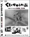 DVDmasa9