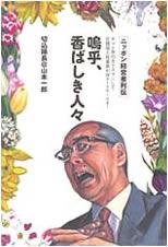 aa_book