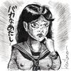 bakanaatashi-01