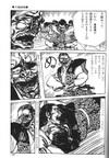 Daijigokujyo2
