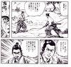 hirata-uso-10