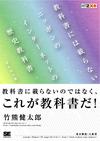 history_obi