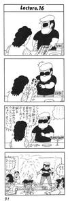 igarashi-yannokakora