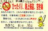 kanagawakennkei-card