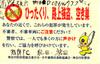 Kanagawakennkeicard