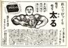 Koukoku02