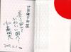 Nakamori002_1