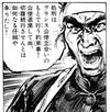 sakaijiken-1
