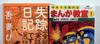 saruman-hankei-P1000856