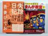 saruman-hankei-P1000857