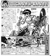 saruman-syounenmanga-01