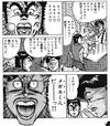 saruman-syounenmanga-02