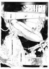 shiro-09