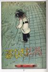 sugatanaki-1-007