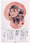 sugatanaki-2-016