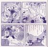 sugatanaki-2-119