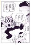 Sugiura02