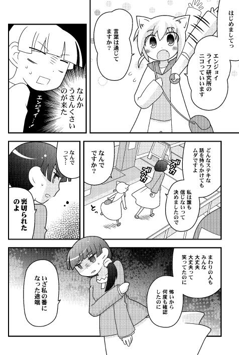 Fukasakuemi102