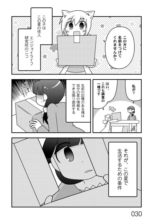 Fukasaku0202