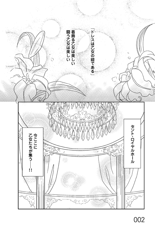 Furiru02_2