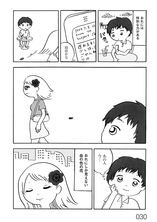 Ohanahohi02