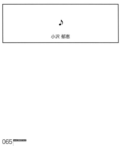 Ozawa01