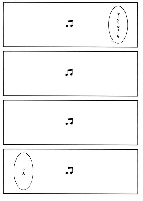 Ozawa03