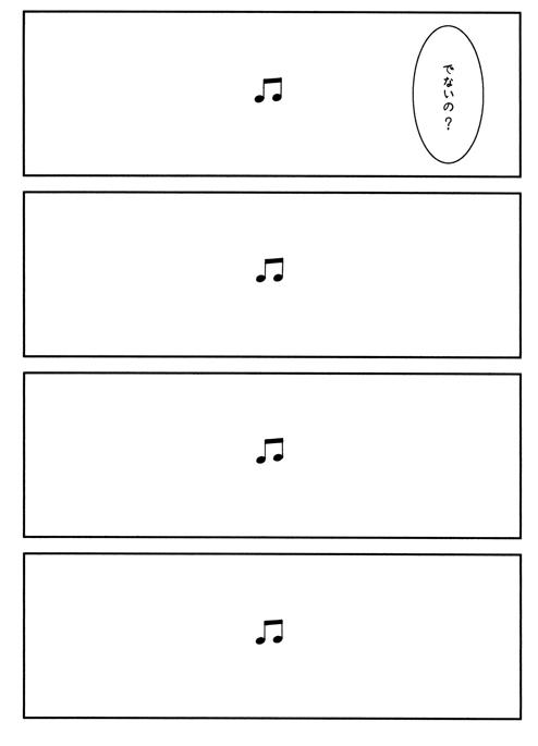 Ozawa04