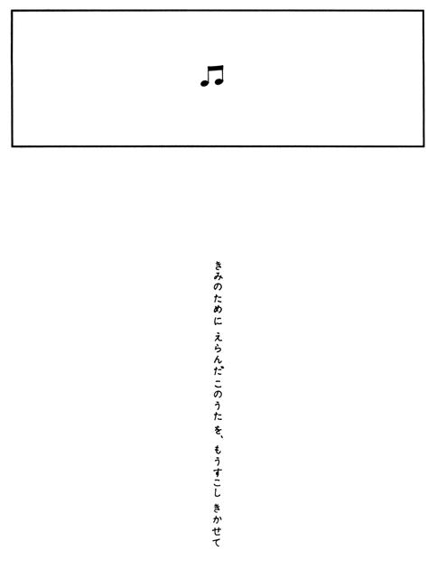 Ozawa05