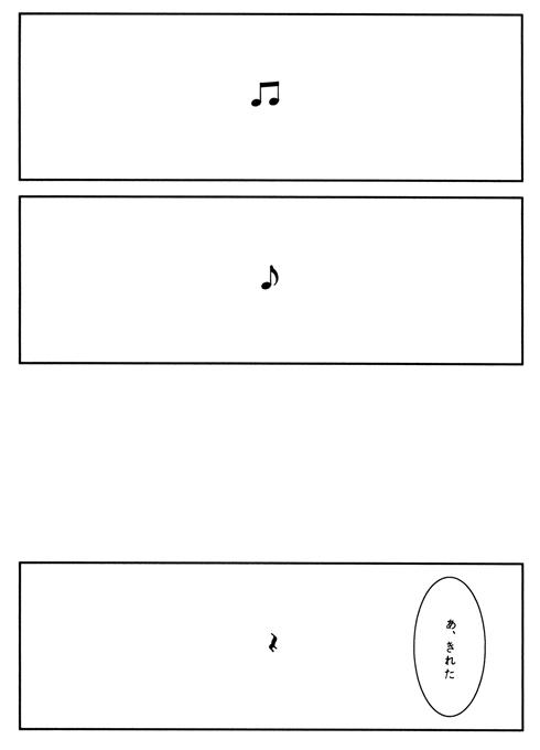 Ozawa06