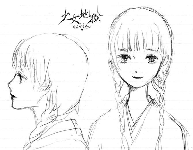 Yuriko_2_3