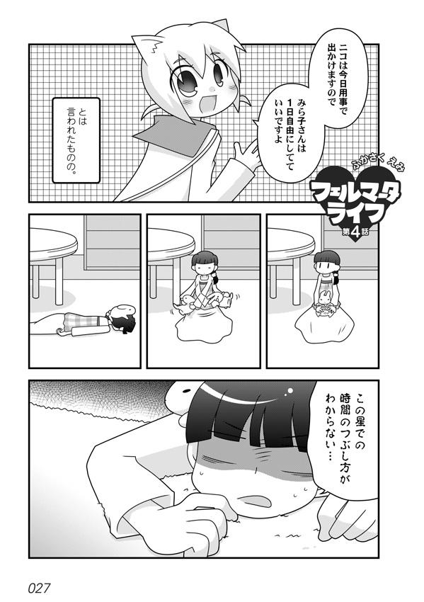 M04fukasaku1