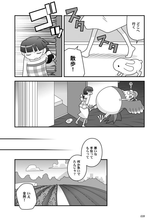 M04fukasaku2
