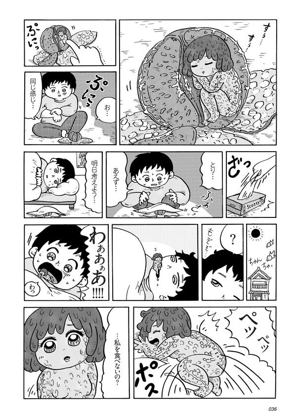 M04yajihiroko2