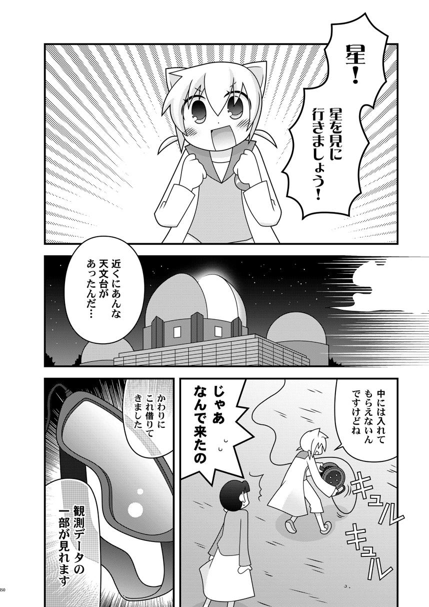 Mavo05fukasaku02