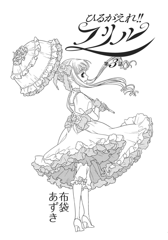 05nunobukuro03