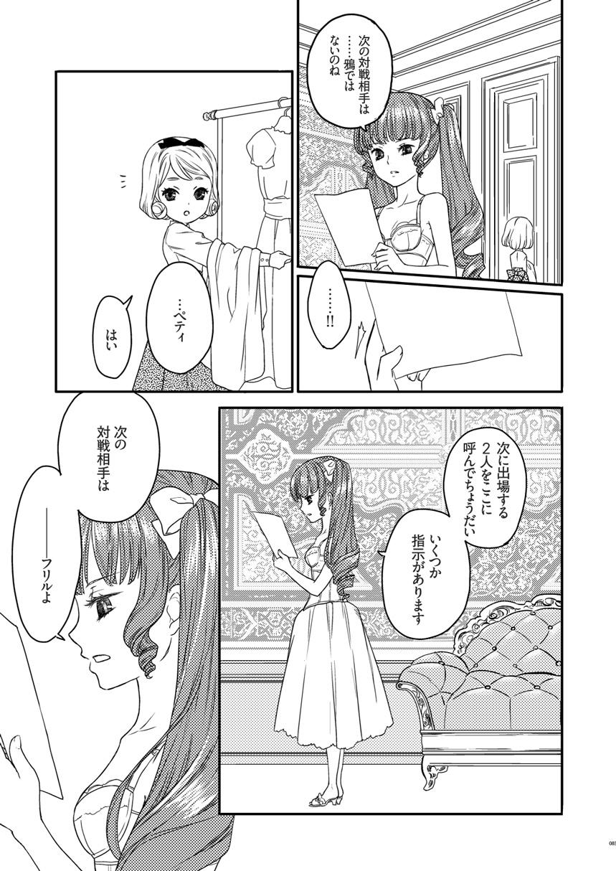 05nunobukuro11