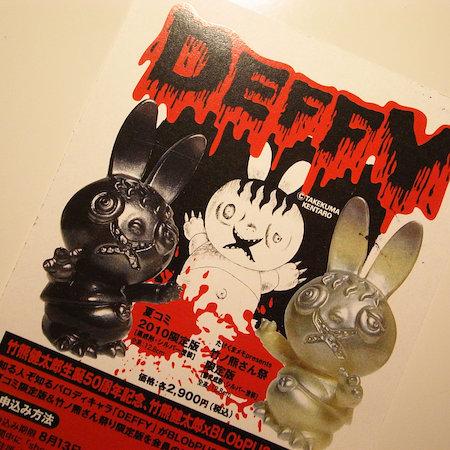 Deffy01